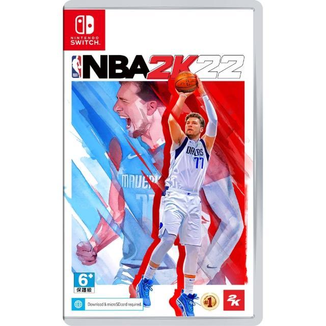 【Nintendo 任天堂】NS Switch 預購9/10上市★《NBA 2K22》(中文版-附預購特典)