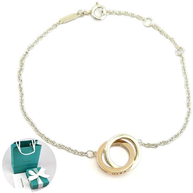 【Tiffany&Co. 蒂芙尼】1837系列-Rubedo金混搭純銀雙戒環墜飾手鍊