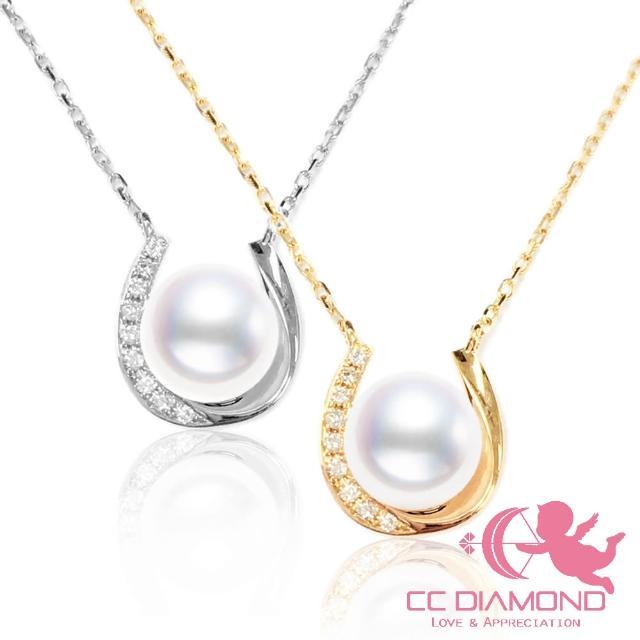 【CC Diamond】日本阿古屋AKOYA配天然鑽石 馬蹄套鏈2選1(18K金卡地亞鏈)