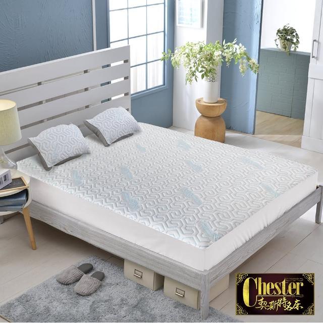 【契斯特】日本授權極凍紗涼墊床包款 獨家限定版-5尺(雙人 床包 床墊套 Qmax)