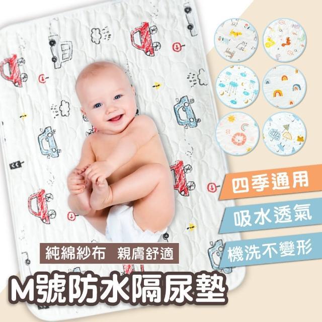【培婗PeNi】四層透氣防水隔尿墊-M碼(紗布防水隔尿墊/寶寶尿布墊/護理墊/生理墊/產褥墊)
