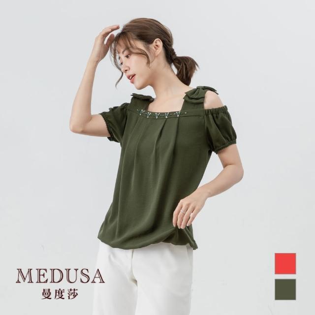 【MEDUSA 曼度莎】雙肩大蝴蝶結平口上衣(M-2L)|輕薄舒適|上班族穿搭 職場穿搭(601-15601)