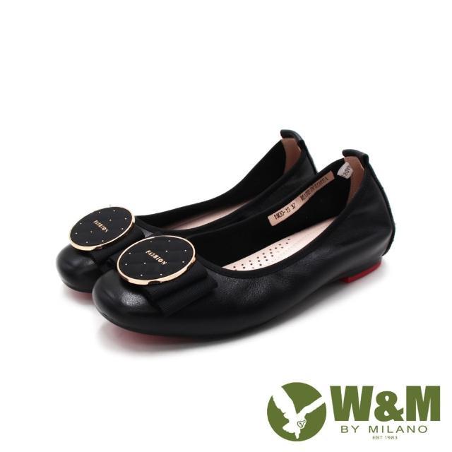 【W&M】女 小心機彈力包邊娃娃鞋 女鞋(黑)