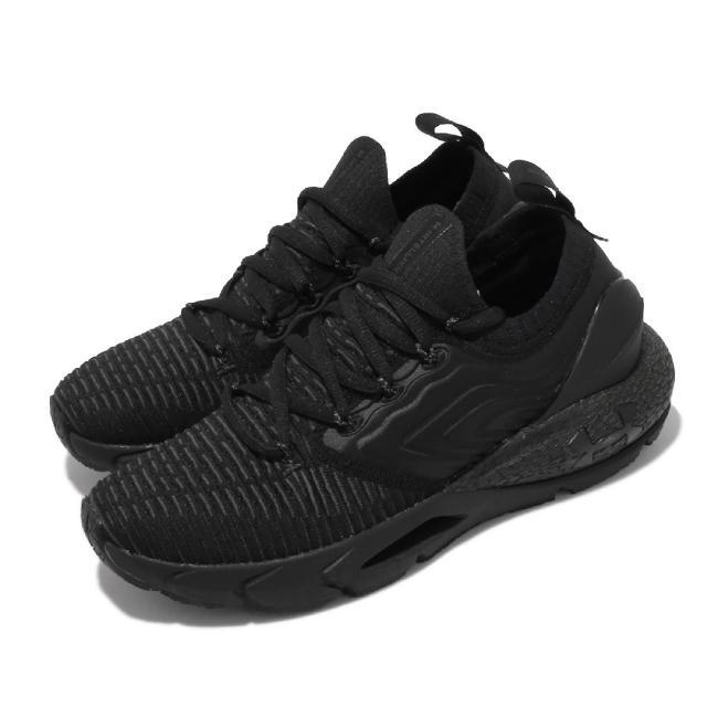 【UNDER ARMOUR】慢跑鞋 HOVR Phantom 2 女鞋 襪套 輕量 透氣 舒適 避震 路跑 健身 黑 灰(3024155001)