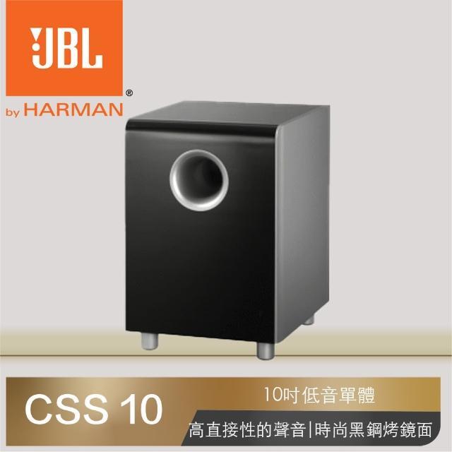 【JBL】超重低音喇叭(CSS-10)