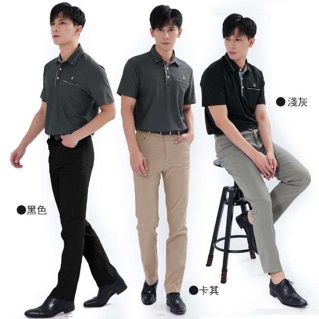 【遊遍天下】台灣製男款超顯瘦彈力休閒褲長褲 三色(M-3L)