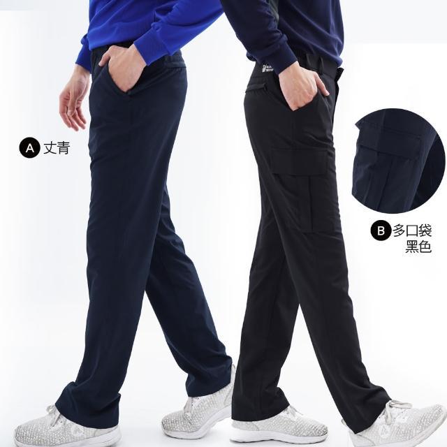 【遊遍天下】男款彈性防潑薄款休閒長褲西褲(M-2L)
