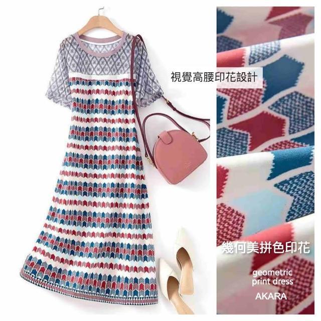 【AKARA】彩風條紋印花清新風連身裙洋裝