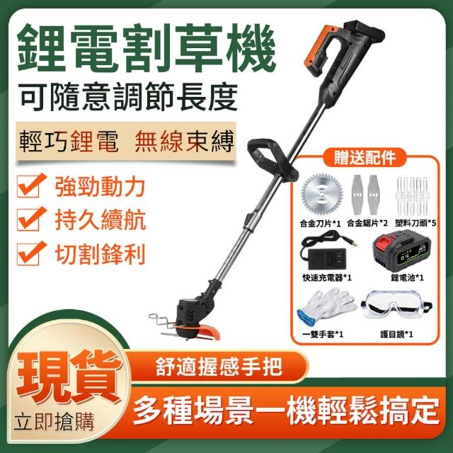 鋰電無線割草機 48V至尊款款20000mA一電(園林修草機/多功能充電式割草機/超強續航)