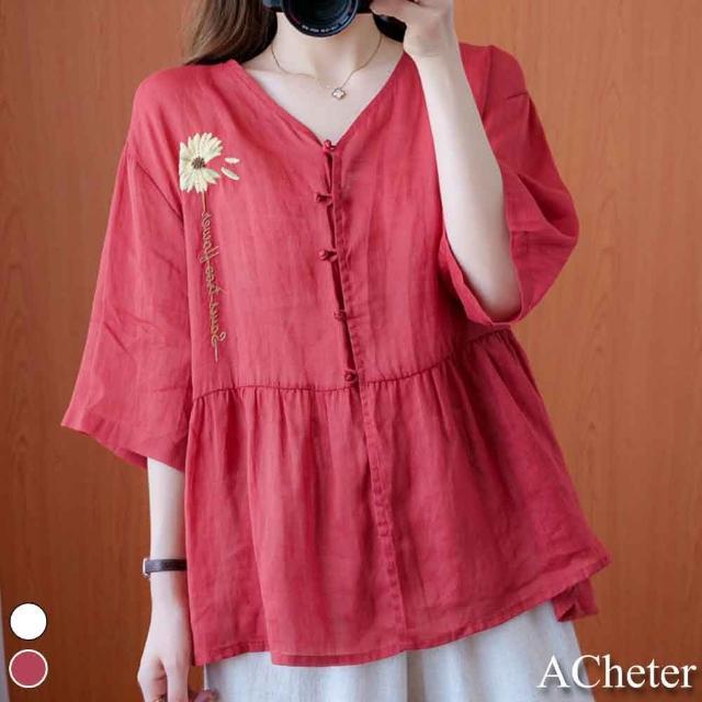 【ACheter】小太陽花刺繡顯瘦棉麻寬鬆上衣#109972現貨+預購(2色)