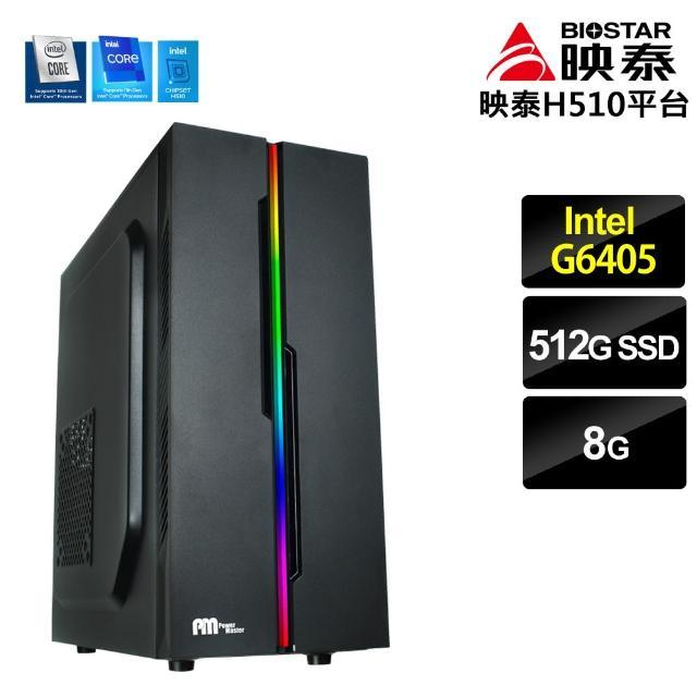 【映泰平台】BIOSTAR {太空漫步II} Intel G6405 雙核 Intel UHD 610 文書機(Intel G6405/8G/512GB_SSD)