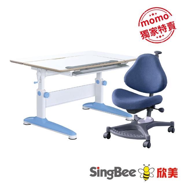 【SingBee 欣美】斯瑪格樺木夾板L桌+139S椅(學習桌椅/兒童桌椅/可升降成長桌椅/台灣製)