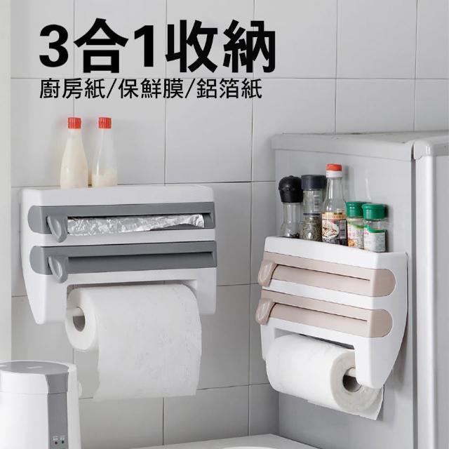 【CS22】多功能壁掛紙巾架保鮮膜切割滑刀式置物架(2色可選)