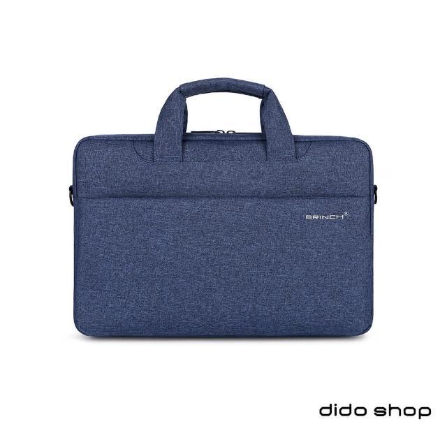 【Didoshop】13.3吋 卓越商務手提斜背筆電包 電腦包(CL314)