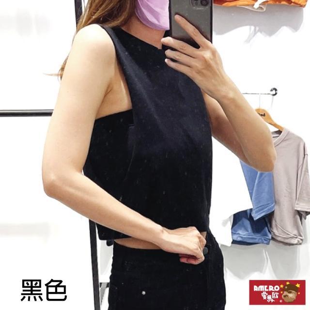 【AMERO】女裝 圓領親膚柔毛背心(親膚柔毛 側挖短版背心)