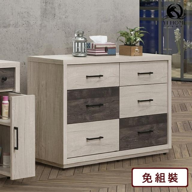 【伊本家居】尼古拉 收納置物六斗櫃 寬117cm(可客製化)