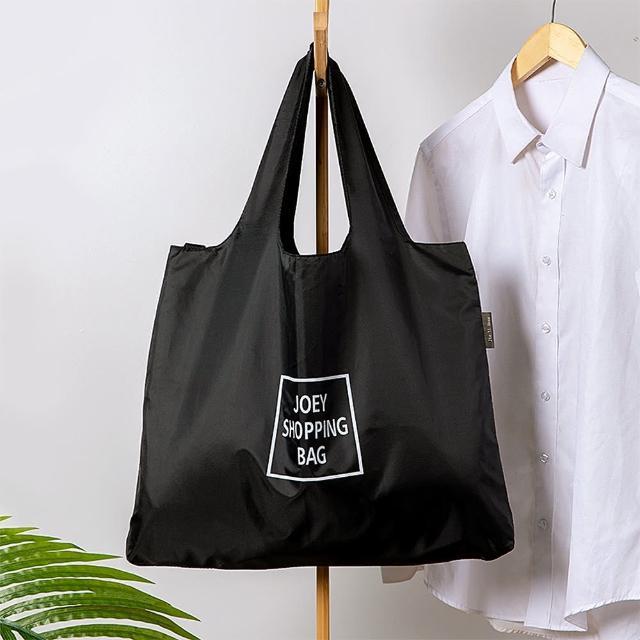 【E.City】4入-超大容量寬肩帶可折疊環保購物袋