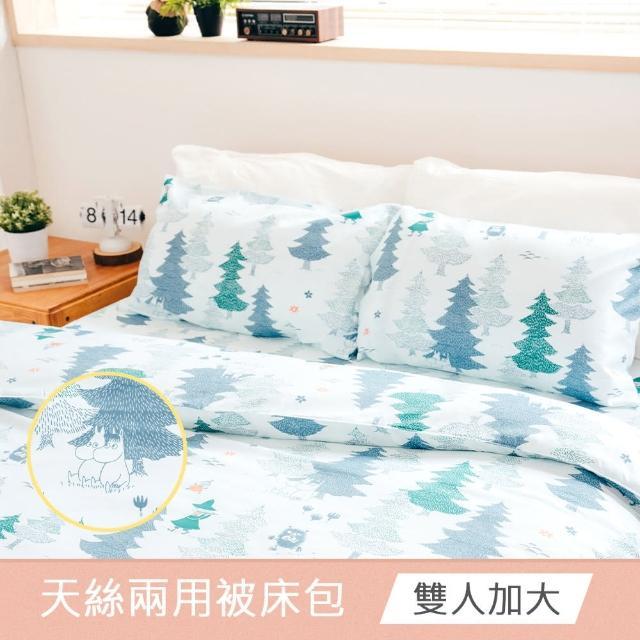 【Like a Cork】嚕嚕米Moomin森林透氣天絲鋪棉兩用被套床包組-雙人加大(寢具 含床包*1 枕套*2 兩用被*1)