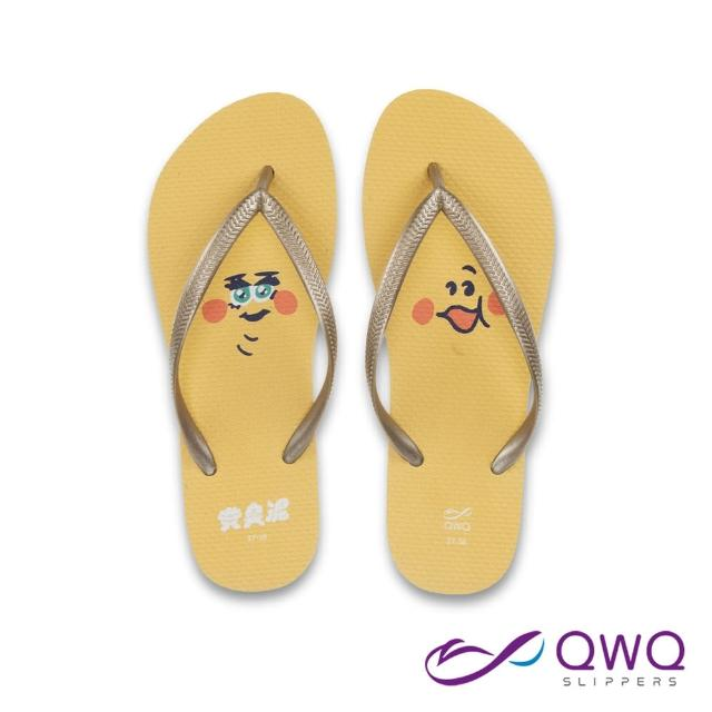 【QWQ】女款防滑夾腳拖鞋 黃臭泥人字拖鞋 海灘涼拖鞋 大臉 沙金色(AIHC00115)