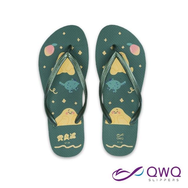 【QWQ】女款防滑夾腳拖鞋 黃臭泥人字拖鞋 海灘涼拖鞋 綜合臭泥 夜幕綠(AIHC00511)
