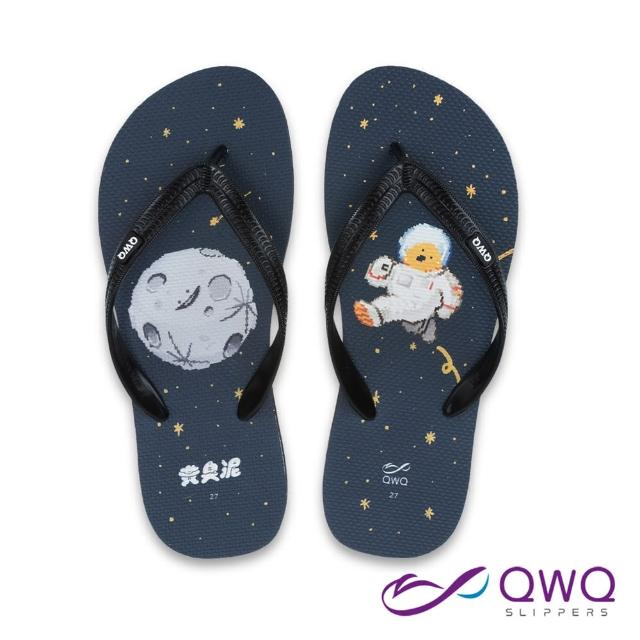 【QWQ】男款防滑夾腳拖鞋 黃臭泥人字拖鞋 海灘涼拖鞋 月球 曜石黑(AIHC10212)