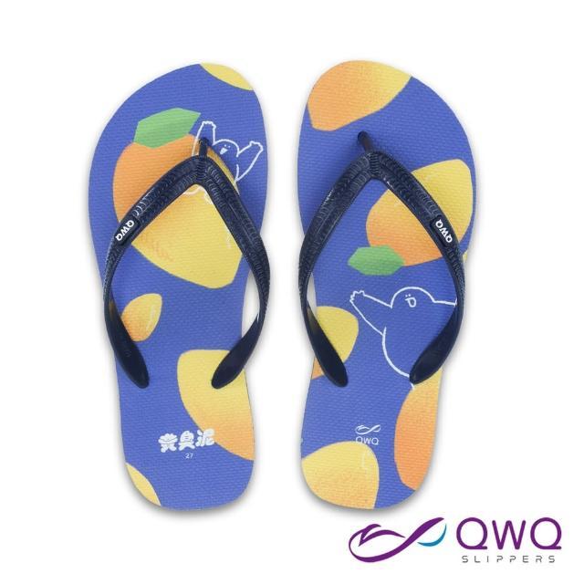 【QWQ】男款防滑夾腳拖鞋 黃臭泥人字拖鞋 海灘涼拖鞋 滿滿芒果 藏青藍(AIHC10604)