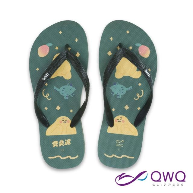 【QWQ】男款防滑夾腳拖鞋 黃臭泥人字拖鞋 海灘涼拖鞋 綜合臭泥 夜幕綠(AIHC10511)