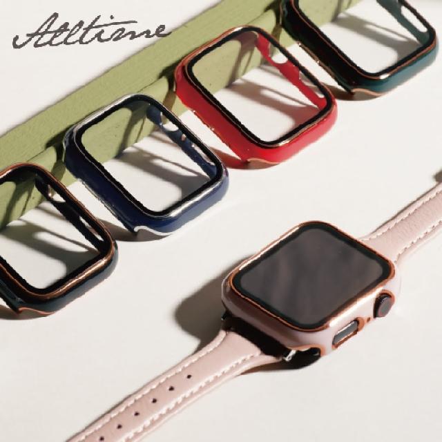 【ALL TIME 完全計時】Apple Watch S6/SE/5/4 40mm 鍅瑯風鋼化膜一體錶殼(Apple watch手錶保護殼)