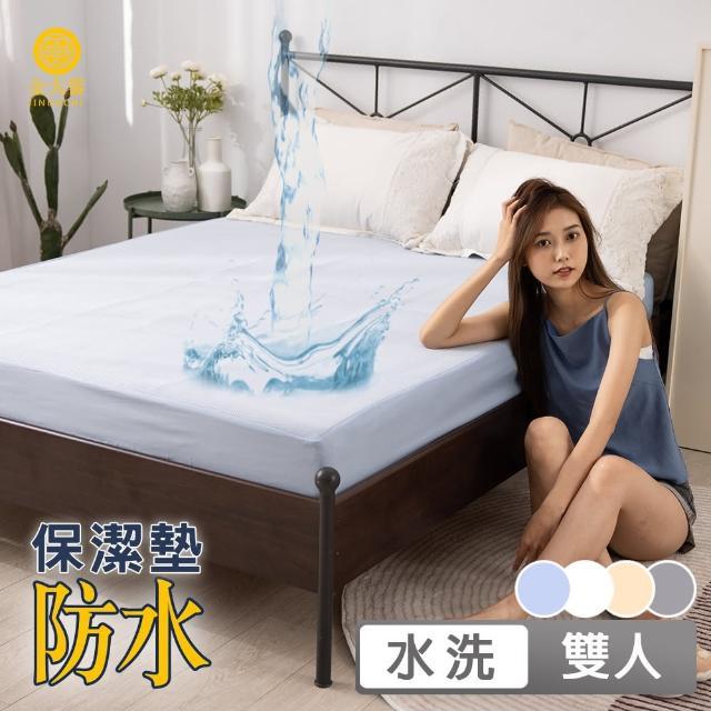 【Jindachi金大器】5尺雙人 蜂巢床包式 透氣網布 保潔墊 抗污防螨抗菌防水 加強防護力-多色選擇