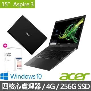 【贈Office 2019】Acer A315-34-C76J 15.6吋SSD超值筆電-黑(N4120/4G/256G SSD/Win10)