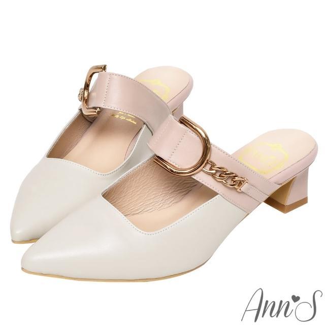 【Ann'S】小羊皮雙配色彎月金扣穆勒粗跟尖頭鞋4.5cm-版型偏小(米粉)