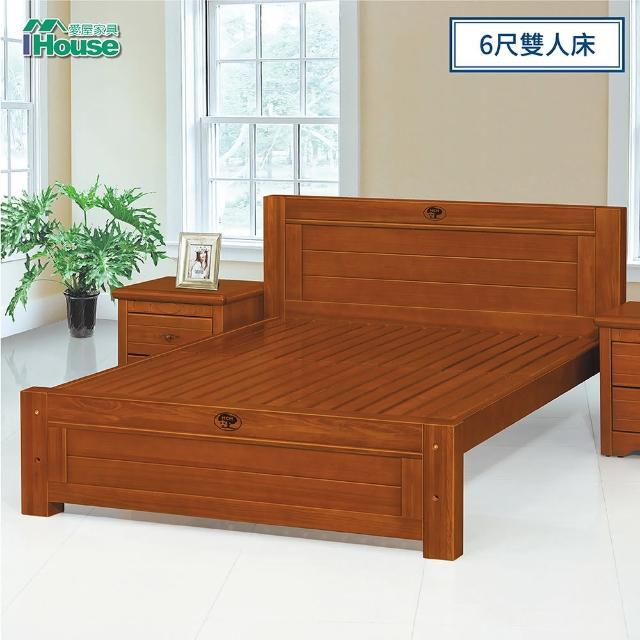 【IHouse】維瓦納 6尺實木床板雙人床