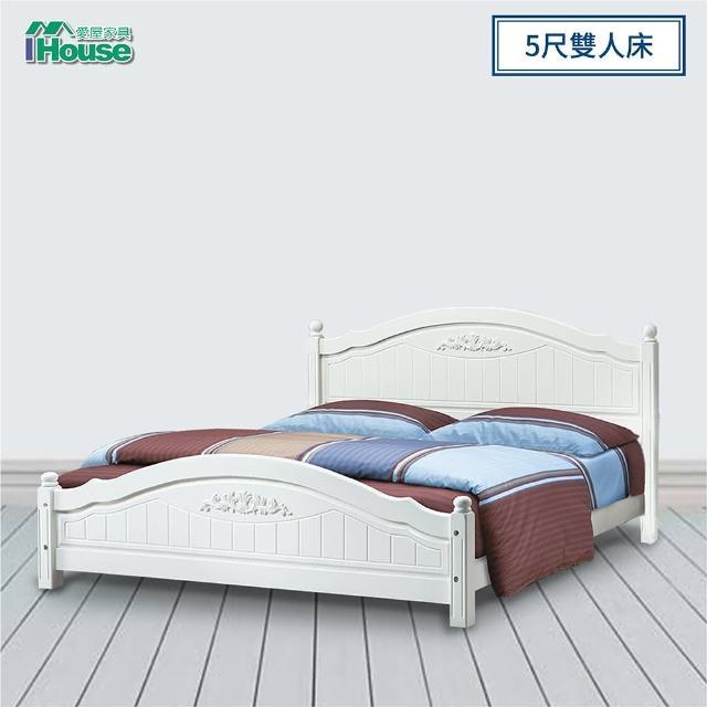 【IHouse】貝莉 5尺白色雙人床