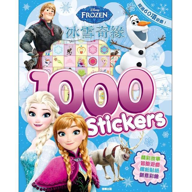 DISNEY冰雪奇緣1000 stickers