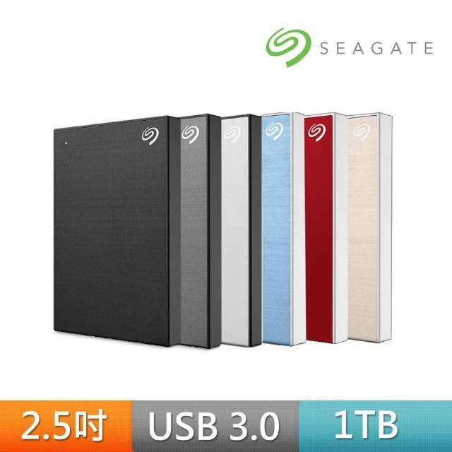 【SEAGATE 希捷】Backup Plus Slim 1TB USB3.0 2.5吋行動硬碟(顏色任選)