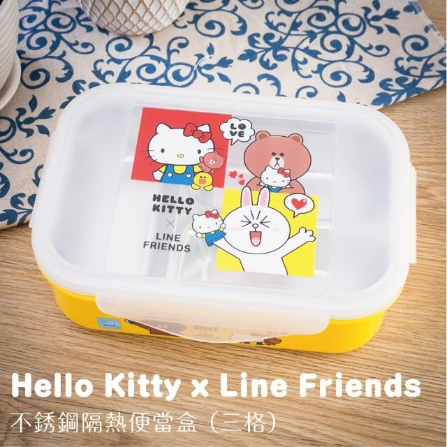 【SANRIO 三麗鷗】Hello Kitty x Line Friends不鏽鋼隔熱便當盒(KLS-8112B SGS檢測合格)