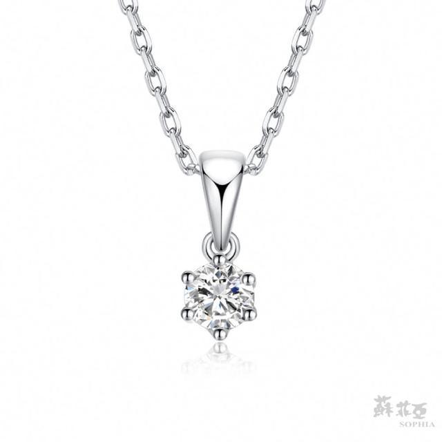 【蘇菲亞珠寶】經典六爪 10分 14K白金 鑽石項鍊