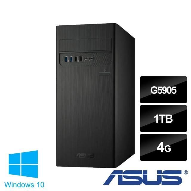 【ASUS 華碩】H-S300TA G5905 雙核電腦(G5905/4G/1TB HDD/WIN10)
