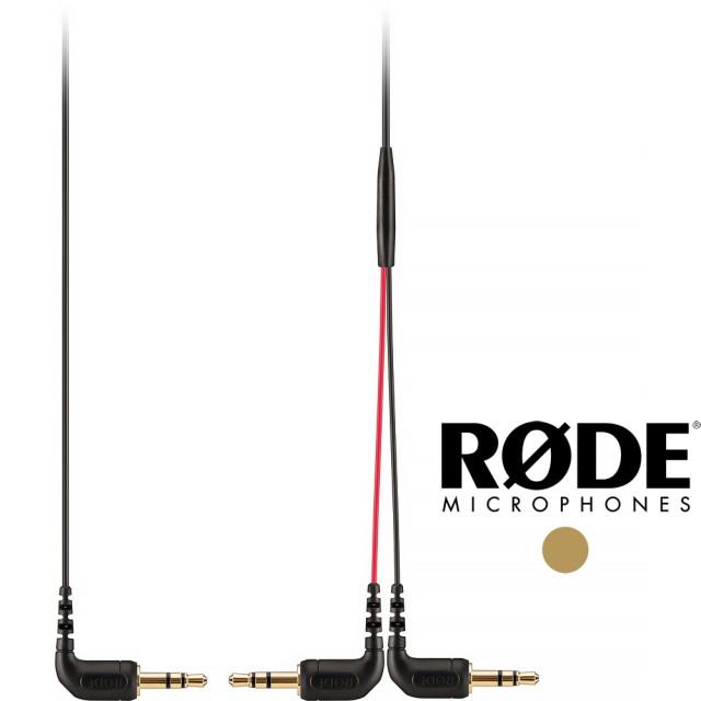 【RODE】羅德 SC11 3.5mm 一對二 TRS 音源線(公司貨 Y型分軌線 分路器電纜 RDSC11)