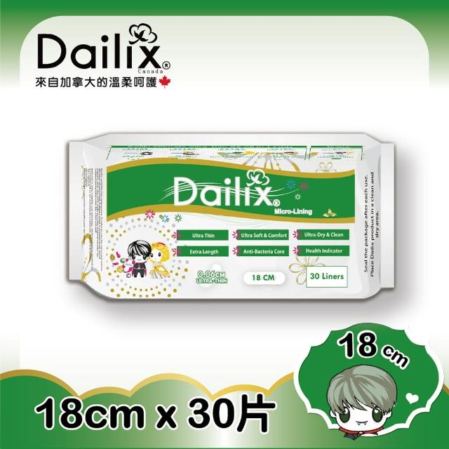 【Dailix】18cm 每日健檢乾爽透氣護墊 30片/包(輕鬆自我檢視 愛護健康)