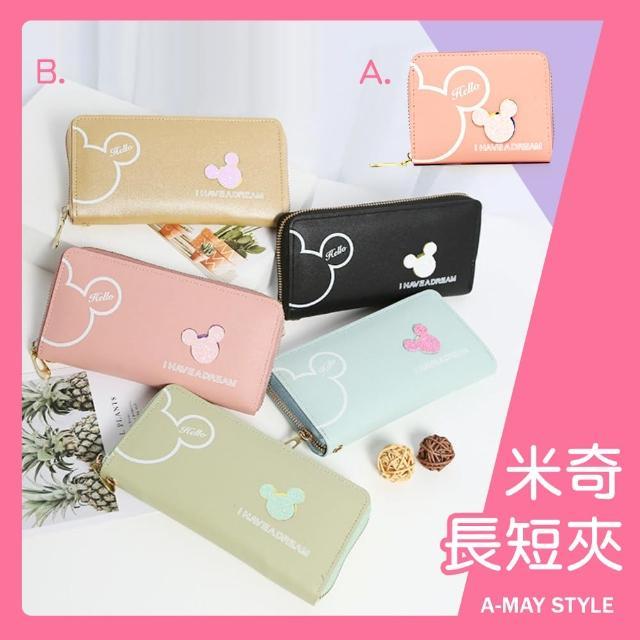 【Amay Style 艾美時尚】皮夾 童趣感米奇字母長短夾(共2款.預購)