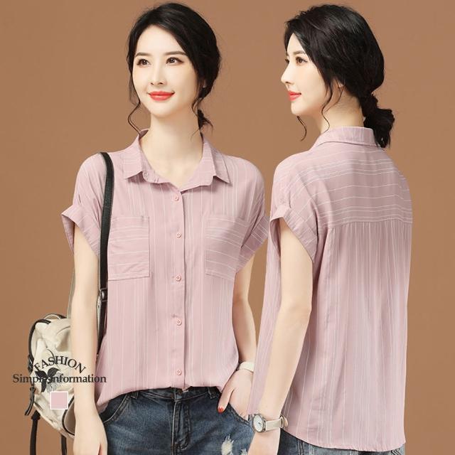 【Alishia】法式休閒垂肩條紋短袖襯衫 M-XL(現+預 粉色)