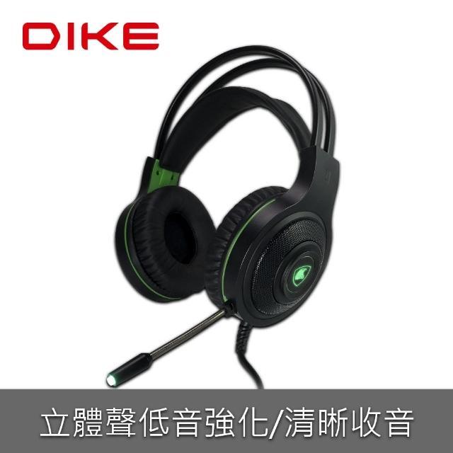 【DIKE】福利品-立體音效頭戴式專業電競耳麥(DGE200BK)