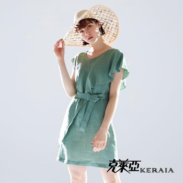 【KERAIA 克萊亞】舒適生活不對稱洋裝(附綁帶)