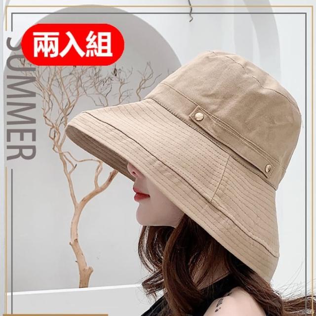 【DR.MANGO 芒果科技】防曬遮陽可上翻漁夫帽-兩入組(三色可選)