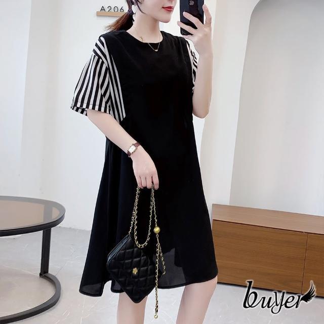 【buyer 白鵝】簡約 橫紋袖顯瘦涼感洋裝(黑色橫紋)