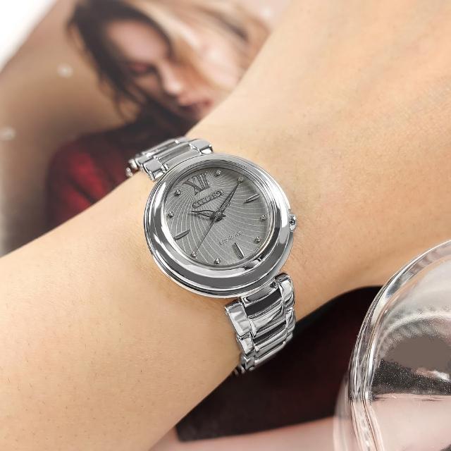 【CITIZEN 星辰】L 光動能 優雅迷人 晶鑽 流線型錶盤 藍寶石水晶玻璃 不鏽鋼手錶 灰色 30mm(EM0338-53H)