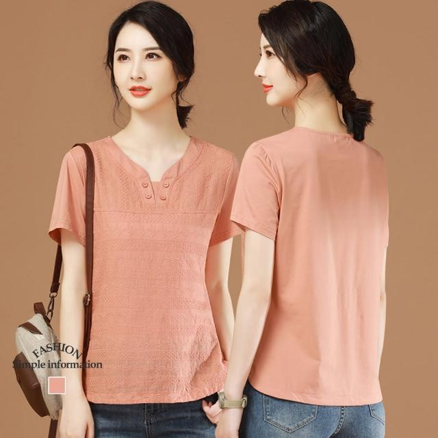 【Alishia】休閒寬鬆V領繡花短袖T恤上衣 M-XL(現+預 粉色)