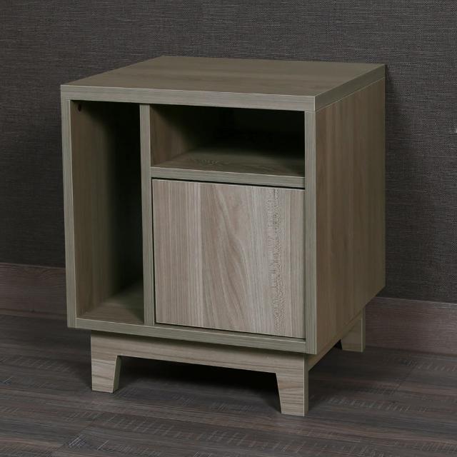 【Arkhouse】實用設計單門床頭櫃/小茶几/邊櫃 W45*H55*D43