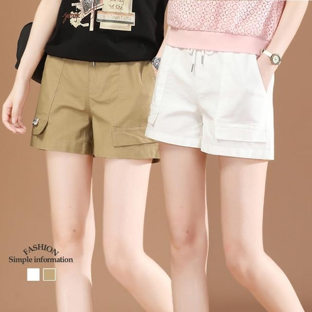【Alishia】休閒俐落鬆緊腰寬鬆短褲 M-XL(現+預 白色 / 卡其色)